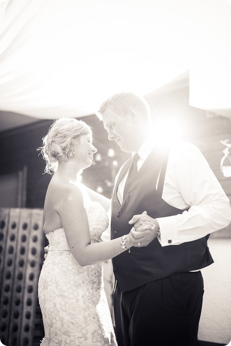 Summerhill-first-dance-wedding_0741_by-Kevin-Trowbridge